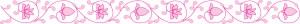 rosasnirk